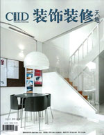 China Institute of Interior Design Magazine, Janeiro 2014 capa