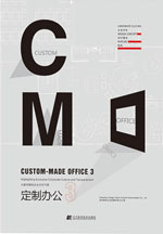 Custom-Made Office 3, Design Vision Publishing capa