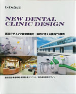 New Dental Clinic Design, InDeXy Publishing capa